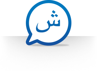 ArabicLanguageSupport